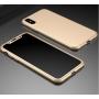 Husa 360 Protectie Totala Fata Spate pentru iPhone X / XS , Aurie