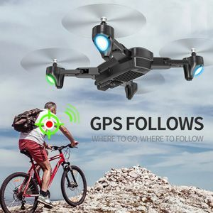Drone-S166-GPS-D7